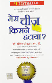 list of motivational books in hindi