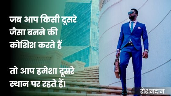 100 Motivational Quotes in Hindi with Images
