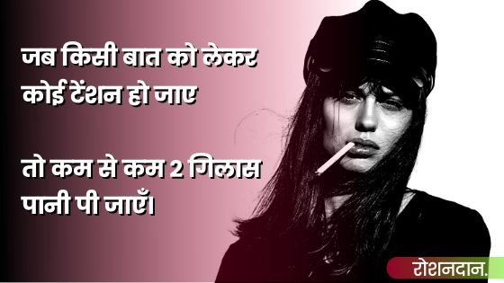 Good Thoughts in Hindi and English