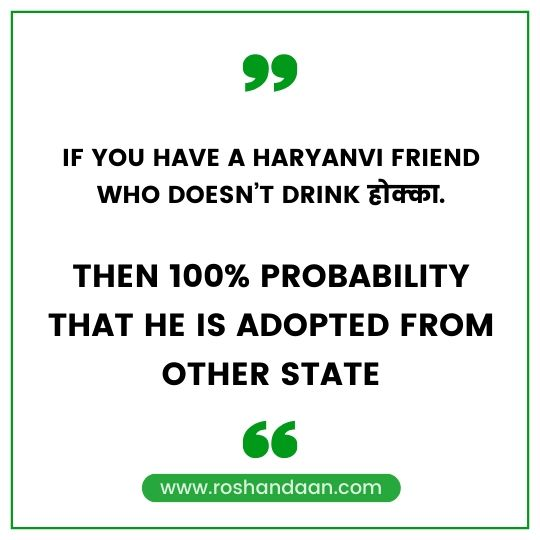 Latest Quotes on Haryana