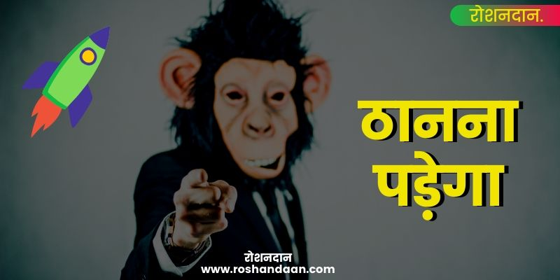 best motivational speech in hindi