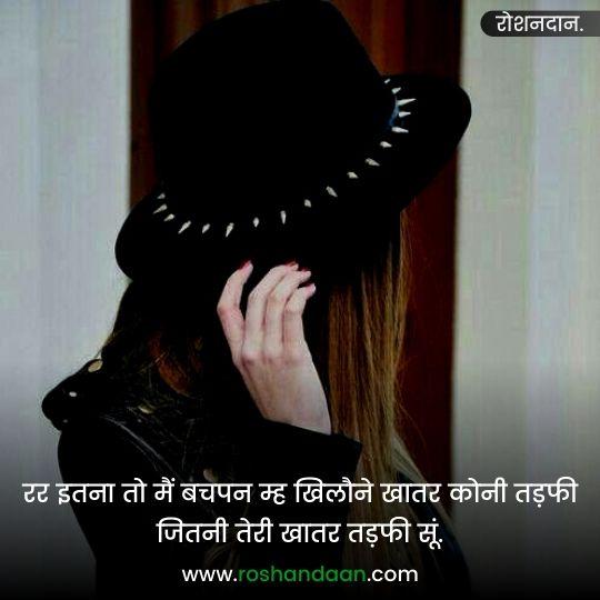 haryanvi status for girls